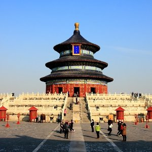 From $484 RTSeattle to Beijing China Nonstop Airfare