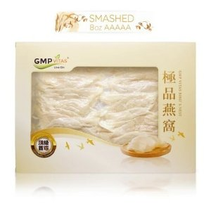 "GMP Vitascoupon code ""Dealmn20""Natural Swallow Bird Nest, Big Smashed Nest 8oz (227 Gram)"