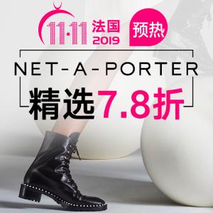精选7.8折 €464收SW杨幂同款珍珠靴【11.11】NET-A-PORTER大牌惊喜价  收SW、Marni、Max Mara