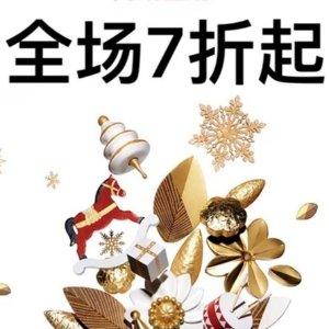 低至7折+ 满€100送豪华4件套Clarins官网 网络周大促上线 全场参加 圣诞日历、套装都有