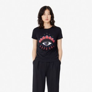 20% OffKENZO The Eye Collection Sale