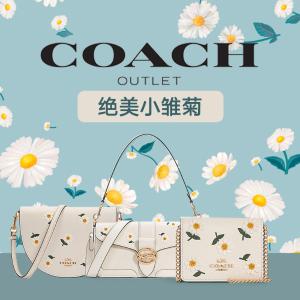 3.5折起+额外8.5折+免邮手慢无:Coach Outlet 花朵系列 小雏菊相机包$83 礼盒$38