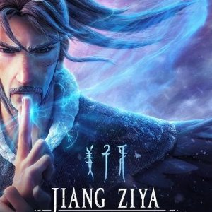 in theatres 10/1Jiang Ziya Movie