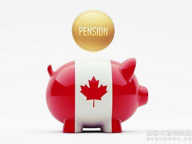 加拿大養老金怎麼領?能領多少?申請資格、申領方法全科普-加拿大省錢 ...