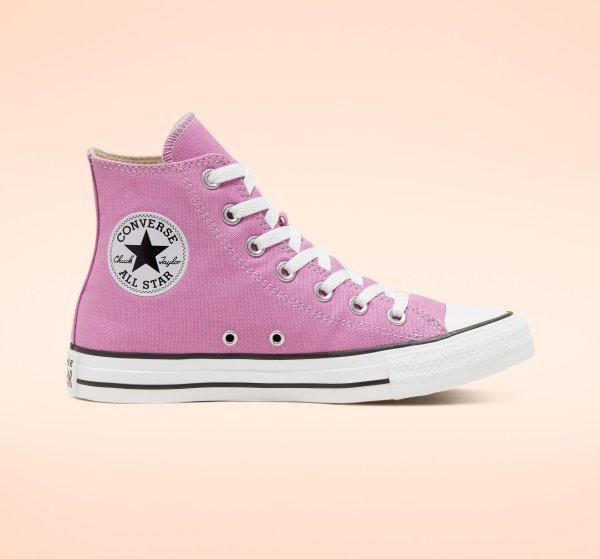 粉色高帮全明星