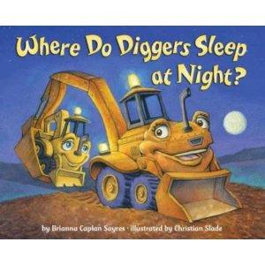 挖土机晚上睡在哪里?