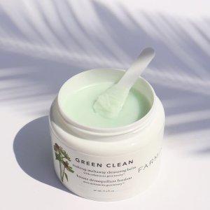 低至7折Farmacy官网 全场护肤热卖 樱桃卸妆膏、美白精华上新