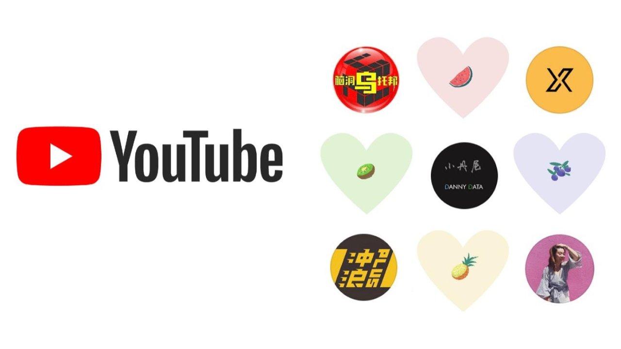 私藏YouTuber推荐 (社科类)