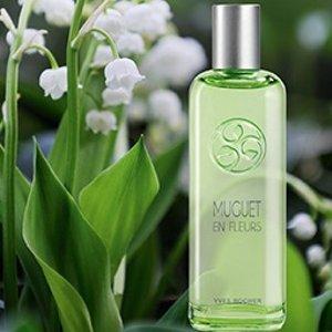 低至3折+送补水面膜Yves Rocher 法国大宝纯植物提取 铃兰花系列 清新芬芳
