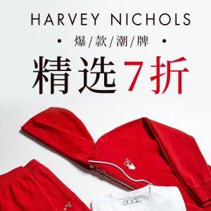 精选7折 Fendi、Moncler、Chloe新加入上新:Harvey Nichols 潮牌限时闪促 收巴黎世家TS老爹鞋、LOEWE