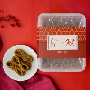 Dispatch at June 1stPre Order: 8-Shaped Eggroll Snacks - Assam Black Tea