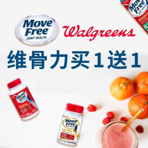 BOGO + Extra 10% Off Select Schiff Move Free Products @ Walgreens