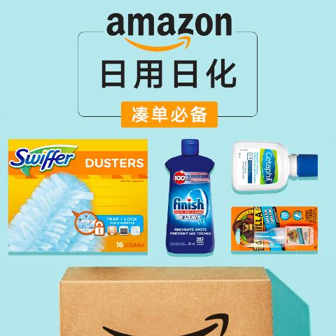 $0.99收Oral-B 牙刷Amazon 居家日用凑单必备 $0.99收40只发夹 $1.38收塑封袋25只