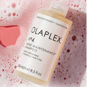 8.5折+送正装6号护发素OLAPLEX 烫染受损发质修复王牌,收好莱坞明星美发必备