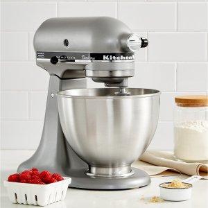 $189.99 KitchenAid KSM75SL 4.5 Qt. Classic Plus Stand Mixer