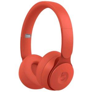 Beats码:OPENBEATSSolo Pro Matt 红色耳机