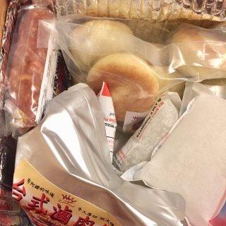 迦南美食 | 台湾小吃大礼包