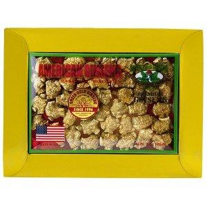 American Ginseng Bullet Small 3oz box