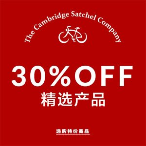 30% off+Free EmbossingSelect Items @ The Cambridge Satchel Company