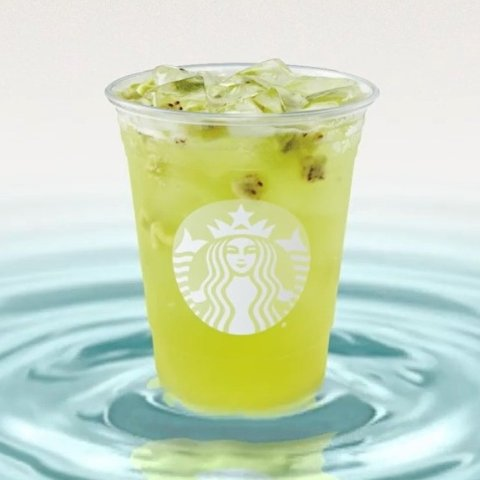 Kiwi Starfruit Out NowStarbucks New Refresher Flavor Now Available