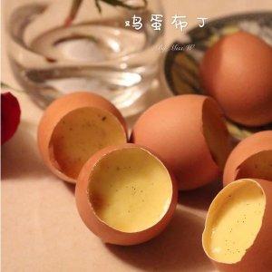 好玩又好吃的甜点在家也能做出的暖萌蛋壳版鸡蛋布丁