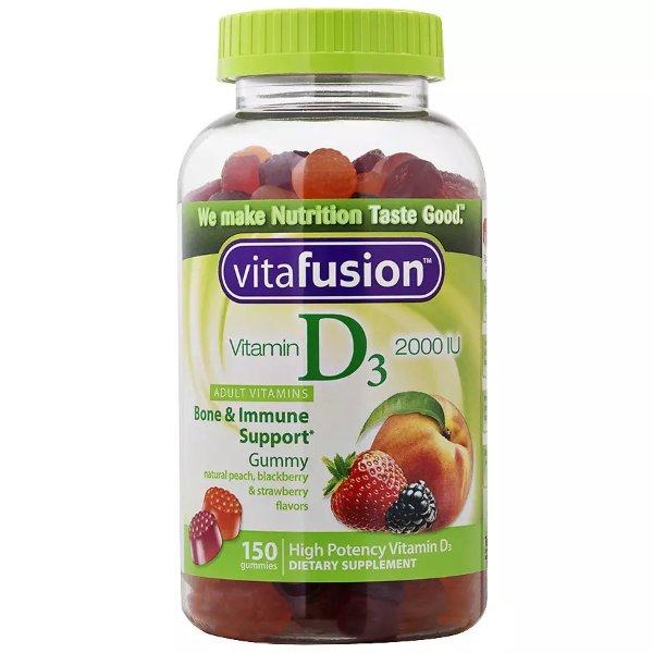 维生素D3 150粒