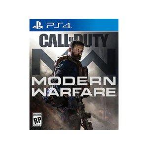 PS4使命召唤现在战争