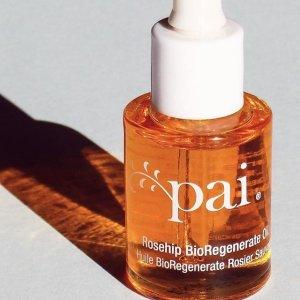 低至6.5折 $24收玫瑰果油Pai Skincare 有机护肤 收超强抗氧化玫瑰果油 滋润亮白一整天