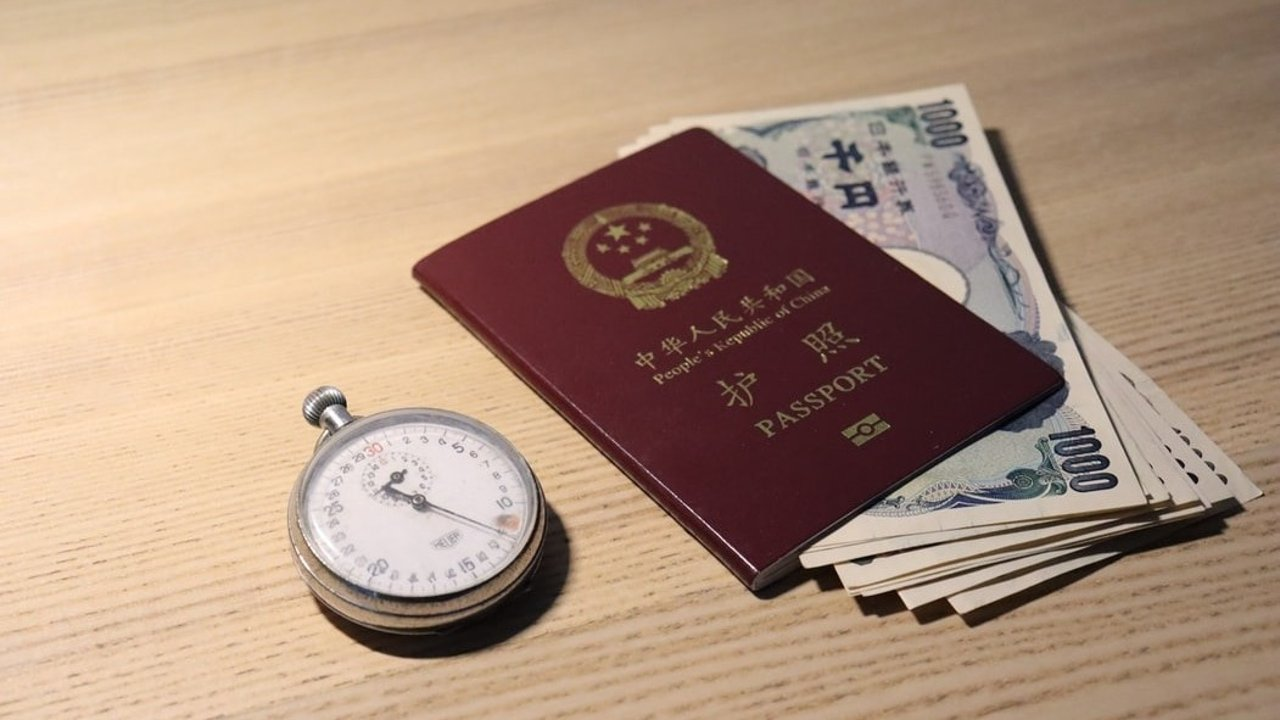 护照过期怎么办 | 预约通道、申请步骤、材料清单、常见问题...超全指南