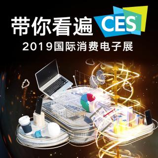 联想的求生欲 戴尔的操作迷2019 CES 第三日报道 PC大厂肌肉秀 中国智造有看头