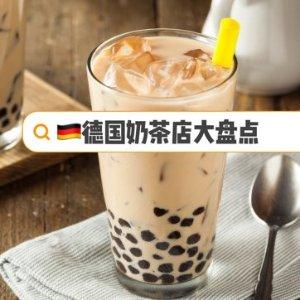 奶茶控看过来 内附网站及地址在德国想喝正宗的珍珠奶茶?网红奶茶店大盘点 总有你爱的一款
