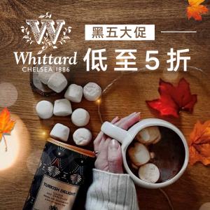 低至5折 €10收圣诞茶礼盒黑五开抢:Whittard 英式茶饮年度史低 圣诞系列等冰点收