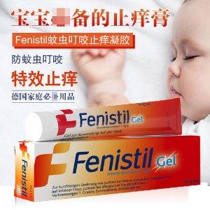 30g凝胶膏仅€6.39(原价€8.26)Fenistil 蚊虫叮咬止痒膏 温和不刺激 婴幼儿适用 夏日家庭必备
