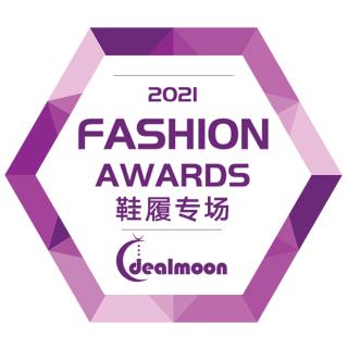 积极投票狂赢好礼!2021 Dealmoon Fashion Awards 时尚大赏鞋履类分会场
