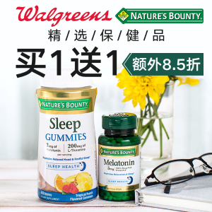 Buy 1 Get 1 Free + Extra 15% offon Nature's Bounty & Osteo Bi-Flex Vitamins @ Walgreens