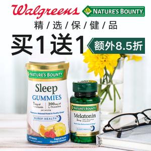 Buy 1 Get 1 Free + Extra 15% off on Nature's Bounty & Osteo Bi-Flex Vitamins @ Walgreens