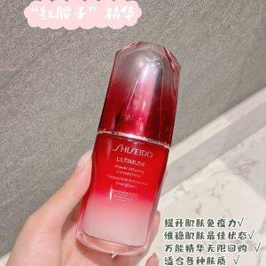 Shiseido初级抗老,维稳保湿,收缩毛孔!红腰子精华 (30ml)