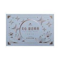 Mexin 香港直邮 盛意奶黄月饼礼盒流心流沙蛋黄进口港式中秋送礼