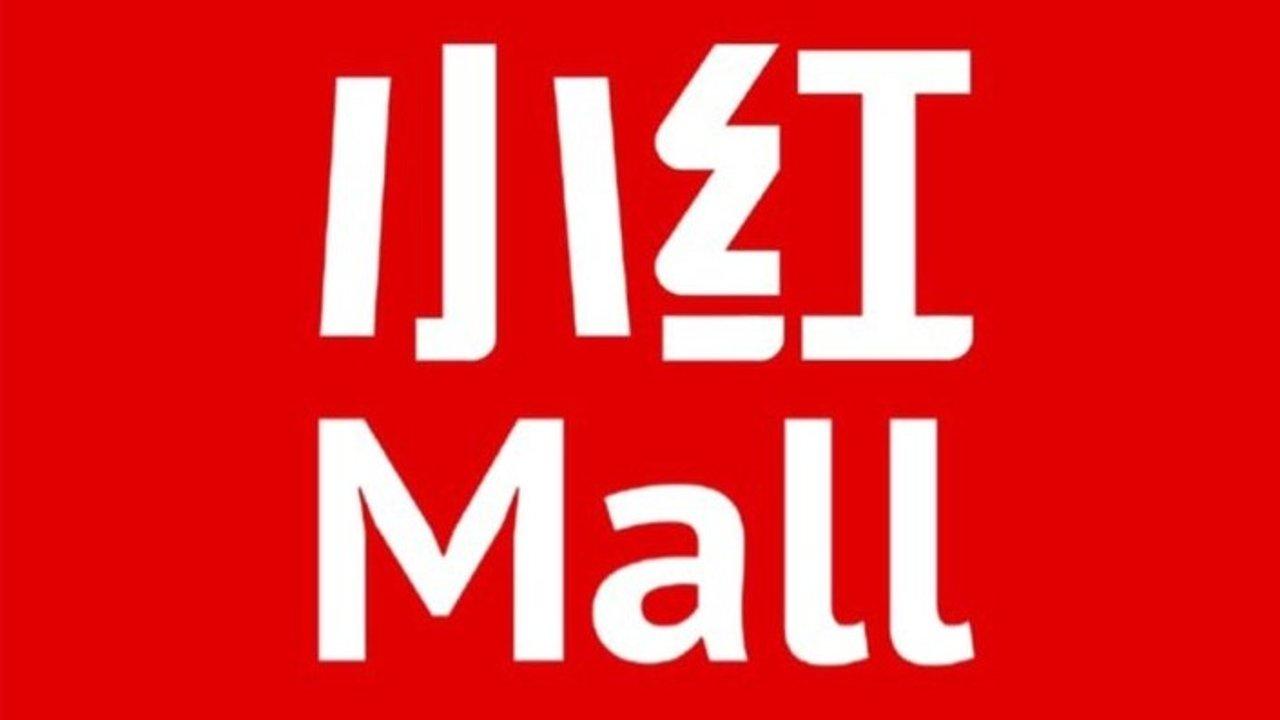 逛一圈小红Mall,就好像去了一次日韩游