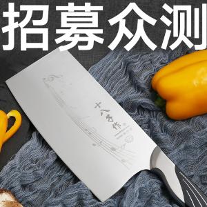 斩切两用,锋利持久易复磨国产专业刀具,十八子作钼钒钢菜刀