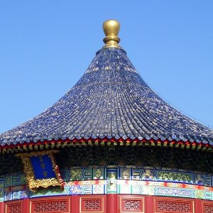 From $324 Los Angeles To Beijing RT Airfare