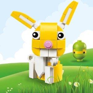 低门槛送复活节小兔LEGO®官网 四月热卖,海盗沉船岛等大量上新