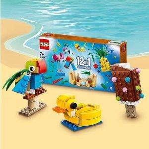 满额送封面12合1套装LEGO®官网 七月热卖,兰博基尼、霍格沃茨城堡补货