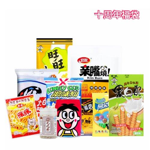 【每人20款零食】童年零食福袋