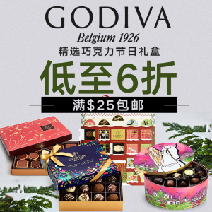 Up to 40% OffGodiva Selected Chocolate Gift Boxes Cyber Monday Sale