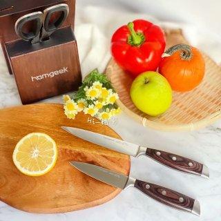 众测 | 爱下厨的你,家里怎能缺少好的刀具呢?Homgeek刀具套装,自用送礼皆宜!