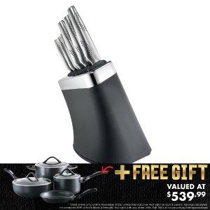 3.7折+送价值$540的锅具套装Baccarat iD3系列刀具7件套特卖 硬度+外观的双C位