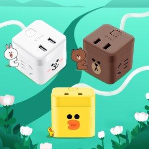 ¥69收line friends联名款公牛智能 USB 魔方插座专场 有颜值更有实力