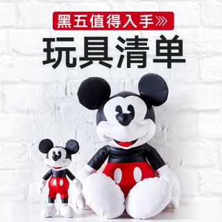 乐高官网每日热品7折+送限量圣诞树2019年黑色星期五 玩具热门爆款折扣清单