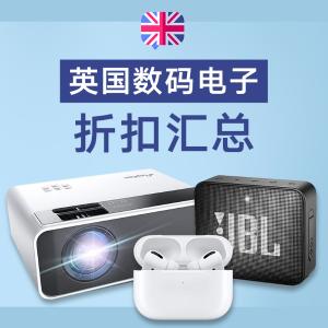 大疆手持云台相机£192 补货!英国电子产品打折&折扣码 | Apple/Kindle/Marshall好价